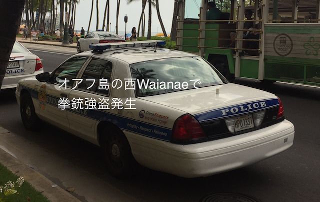 waianae