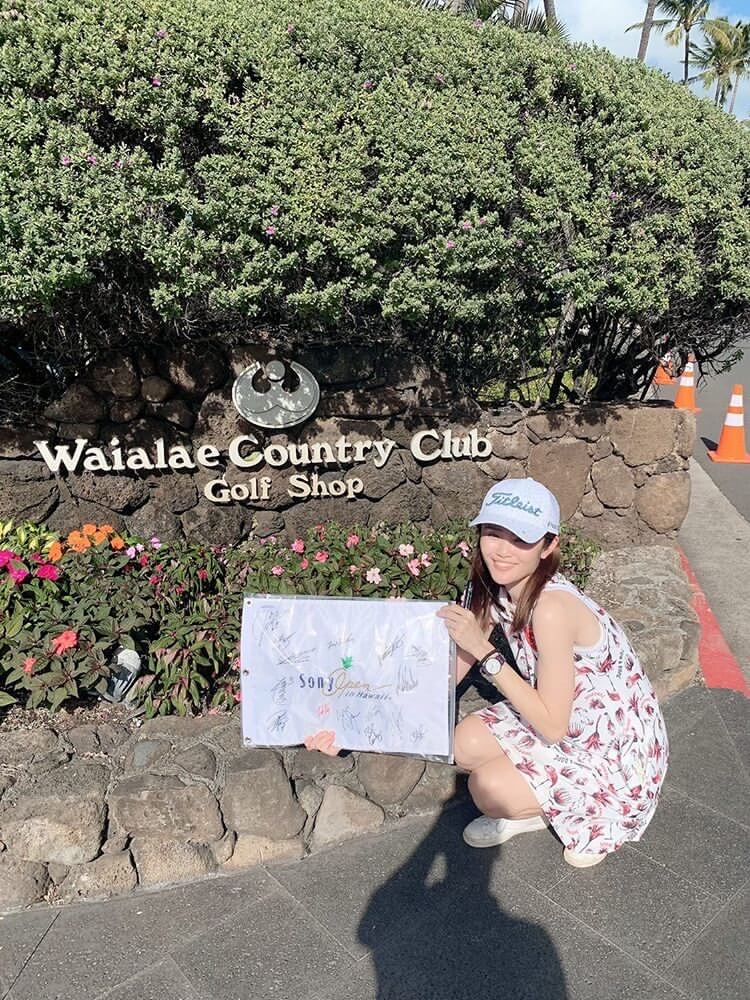ハワイ美女246_Cae